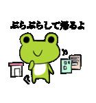 帰るコールするカエル。帰宅蛙。かえる連絡(個別スタンプ:15)