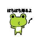 帰るコールするカエル。帰宅蛙。かえる連絡(個別スタンプ:16)
