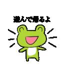 帰るコールするカエル。帰宅蛙。かえる連絡(個別スタンプ:17)