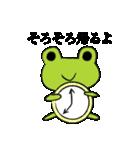 帰るコールするカエル。帰宅蛙。かえる連絡(個別スタンプ:18)