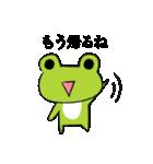 帰るコールするカエル。帰宅蛙。かえる連絡(個別スタンプ:22)