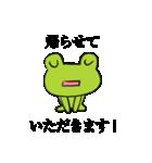 帰るコールするカエル。帰宅蛙。かえる連絡(個別スタンプ:24)