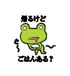 帰るコールするカエル。帰宅蛙。かえる連絡(個別スタンプ:25)