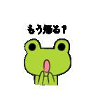 帰るコールするカエル。帰宅蛙。かえる連絡(個別スタンプ:26)