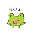 帰るコールするカエル。帰宅蛙。かえる連絡(個別スタンプ:27)