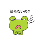 帰るコールするカエル。帰宅蛙。かえる連絡(個別スタンプ:28)