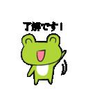 帰るコールするカエル。帰宅蛙。かえる連絡(個別スタンプ:33)