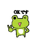 帰るコールするカエル。帰宅蛙。かえる連絡(個別スタンプ:36)