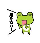 帰るコールするカエル。帰宅蛙。かえる連絡(個別スタンプ:37)