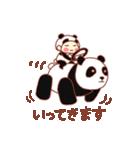 ぽてちびちゃん(パンダ)(個別スタンプ:01)