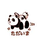 ぽてちびちゃん(パンダ)(個別スタンプ:02)