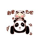 ぽてちびちゃん(パンダ)(個別スタンプ:03)