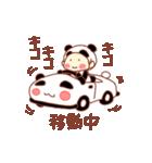 ぽてちびちゃん(パンダ)(個別スタンプ:04)