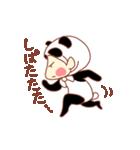 ぽてちびちゃん(パンダ)(個別スタンプ:05)