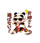 ぽてちびちゃん(パンダ)(個別スタンプ:06)
