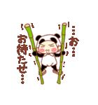 ぽてちびちゃん(パンダ)(個別スタンプ:07)