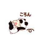 ぽてちびちゃん(パンダ)(個別スタンプ:08)