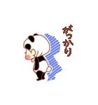 ぽてちびちゃん(パンダ)(個別スタンプ:09)