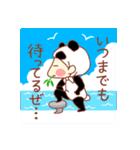 ぽてちびちゃん(パンダ)(個別スタンプ:10)