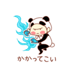 ぽてちびちゃん(パンダ)(個別スタンプ:12)