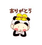 ぽてちびちゃん(パンダ)(個別スタンプ:13)