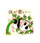 ぽてちびちゃん(パンダ)(個別スタンプ:14)
