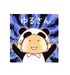 ぽてちびちゃん(パンダ)(個別スタンプ:15)