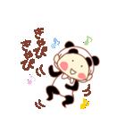 ぽてちびちゃん(パンダ)(個別スタンプ:16)