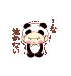 ぽてちびちゃん(パンダ)(個別スタンプ:17)