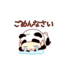 ぽてちびちゃん(パンダ)(個別スタンプ:19)