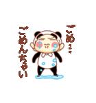 ぽてちびちゃん(パンダ)(個別スタンプ:20)