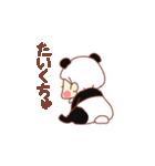 ぽてちびちゃん(パンダ)(個別スタンプ:21)