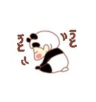ぽてちびちゃん(パンダ)(個別スタンプ:22)