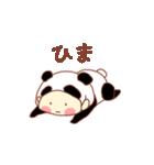 ぽてちびちゃん(パンダ)(個別スタンプ:24)