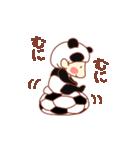 ぽてちびちゃん(パンダ)(個別スタンプ:26)