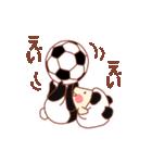 ぽてちびちゃん(パンダ)(個別スタンプ:27)