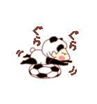ぽてちびちゃん(パンダ)(個別スタンプ:28)