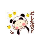 ぽてちびちゃん(パンダ)(個別スタンプ:29)