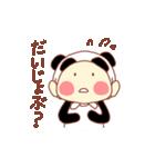 ぽてちびちゃん(パンダ)(個別スタンプ:30)