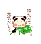 ぽてちびちゃん(パンダ)(個別スタンプ:31)