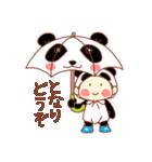 ぽてちびちゃん(パンダ)(個別スタンプ:32)
