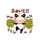 ぽてちびちゃん(パンダ)(個別スタンプ:33)