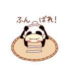 ぽてちびちゃん(パンダ)(個別スタンプ:34)