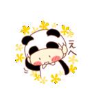 ぽてちびちゃん(パンダ)(個別スタンプ:35)
