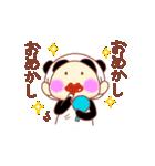 ぽてちびちゃん(パンダ)(個別スタンプ:36)
