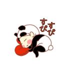 ぽてちびちゃん(パンダ)(個別スタンプ:37)