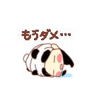 ぽてちびちゃん(パンダ)(個別スタンプ:38)