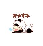 ぽてちびちゃん(パンダ)(個別スタンプ:39)