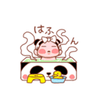 ぽてちびちゃん(パンダ)(個別スタンプ:40)