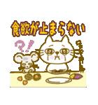 ねこの三郎と時々チュー吉(秋Ver.)(個別スタンプ:01)